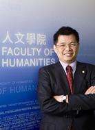 [Seminar] Chu-Ren Huang